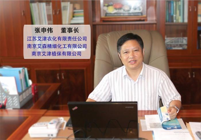 jiang su ai jin nan jing ai sen dong shi zhang zhang shen wei