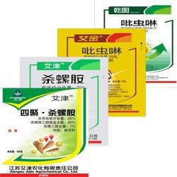 南京艾津植保有限公司 国内农药销售